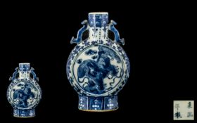 Chinese 19thC Blue and White Moon Flask with scepter handles.