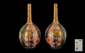 Japanese 19thC Meiji Period Superb Quality Pair of Signed Large Hand Painted Bottle Vases decorated