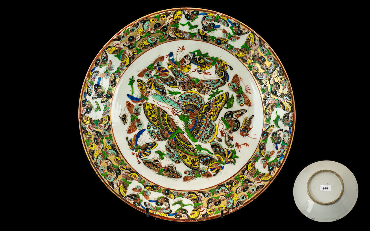 Lot 848 - Chinese Antique Cantonese Dish profusely decorated in coloured enamels and gilt work depicting