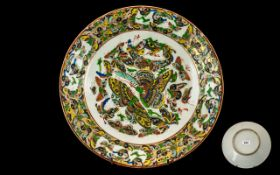 Chinese Antique Cantonese Dish profusely decorated in coloured enamels and gilt work depicting