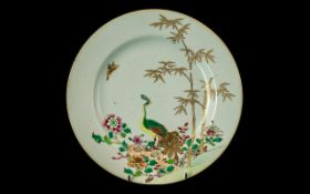 A Chinese Antique Famille Rose Plate decorated in coloured enamels depicting a peacock amongst