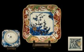 Small Square Japanese Imari Dish Meiji Period decorated to the centre with under glazed blue