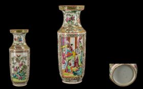 Chinese Antique Canton Vase. c.1830's / 1840's. Finley Decorated In The Mandarin Pattern,