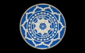 Porcelain Ware Blue and White 'Waste-Not
