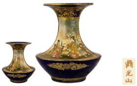 Kinkozan Satsuma Vase of Rare Tapering Form with fish tail flared rim.