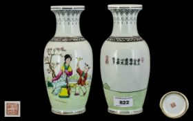 Chinese Republic Period Famile Rose Decorated Vase - depicting a child at play in a garden setting.