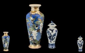 Japanese Blue Pottery Decorative Vase with birds amongst flowers.