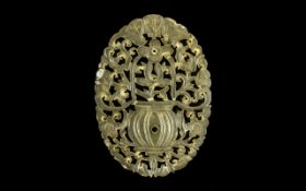 Chinese Antique Carved Oval Jade Roundell fine detailing with frett work apertures,
