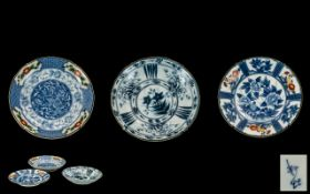 "Three Small Oriental Saucer Dishes decorated in underglazed blue floral patterns 5"" diameter."