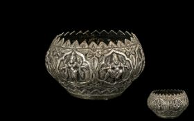 Indian Silver Embossed Small Bowl, with shaped serrated edge,