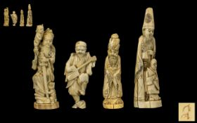 Japanese Meiji Period Small Collection of 4 ( Four ) Well Carved Ivory Figures of Various Subjects,