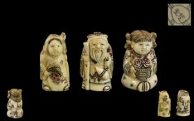Japanese Early 20th Century Trio (3) of Carved Netsukes all with engraved decoration to bodies.