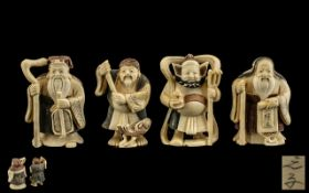 Japanese Early 20th Century Collection of Carved Ivory Netsukes (4) in Total depicting wise