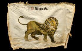 Fine Quality Antique Japanese Meiji Peri