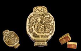 A Chinese Antique Ivory Lantern Shaped I