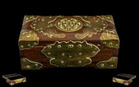 Antique Chinese Hardwood Lidded Box - ap