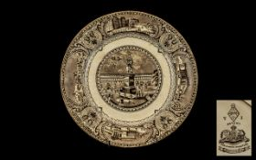 Russian Interest - Rare Antique Pottery