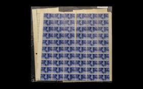 Stamp Interest - Complete Full Sheet of