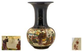 Japanese - Late 19th Century Satsuma Han
