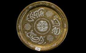 Antique Middle Eastern Brass Charger onl