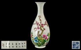 Chinese Fine Quality Republic Period Fish Tail Vase with banded neck, from the Jingdezhen ceramic.
