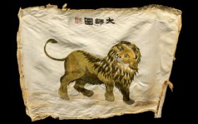 Fine Quality Antique Japanese Meiji Period Silk Embroidered Picture depicting a standing lion. Fully