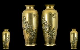A Pair of Antique Japanese Bronze Vases of Ovoid Shape,