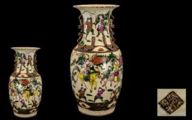Chinese Antique Famile Vert Vase decorated to the body with fighting warriors on horseback, in