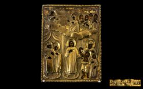 Mikhail Mikhailovich Karpinsky Silver Russian Icon Depicting Christ and the Apostles on a wood