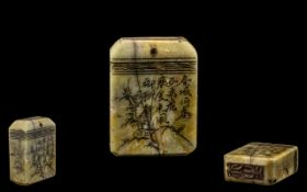 Chinese 18th / 19th Century Jade Seal, Character Marks to Front of Seal and Base, Size 1.25 x 1.