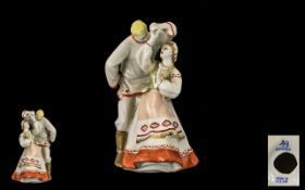USSR Russian Cossack Dancers, Mid 20th Century. Please See Image.