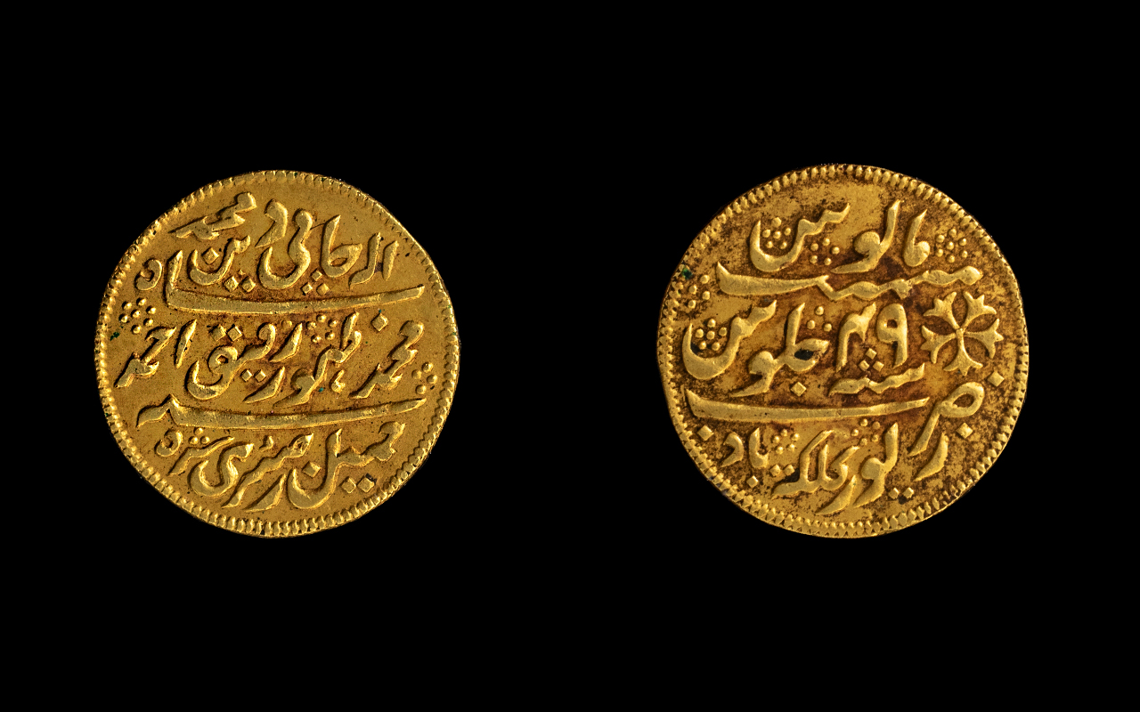 Lot 16 - Bengal Presidency Gold Mohur Coin Kolkata (Calcutta) About Unc. Weight 10.