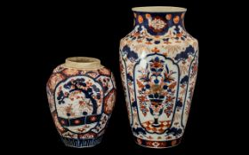 Two Japanese Imari Vases Meiji period in the typical Imari palette. Comprising of one vase (cracked)