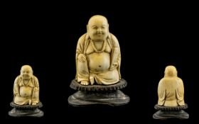 Japanese Meiji Period 1864-1912 Signed & Well Carved Ivory Figure of a Seated Buddha Raised on small