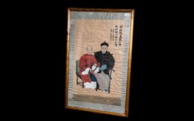 Ching Dynasty Chinese Ancestor Painting on Paper depicting a man and wife; fully signed,