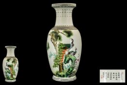 Large Chinese Republic Period Famille Rose Decorated Vase depicting peacocks sitting on tree trunks;