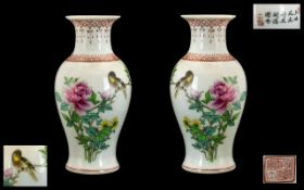 Pair of Chinese Porcelain Vases, Decorated to the Body In Famile Rose Decorations,