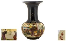 Japanese - Late 19th Century Satsuma Hand Painted Vase Decorated with Painted Images ( Figures )