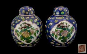 Pair of Chinese Porcelain Famille Rose Ginger Jars with Covers,