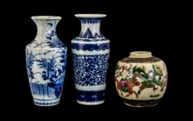 Two Small Blue and White Oriental Vases.