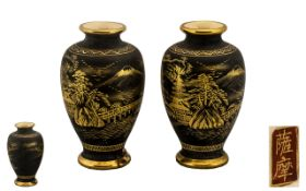 Small Pair of Japanese Satsuma Vases, Decorated In Gilt Work on a Black Ground Body, Depicting