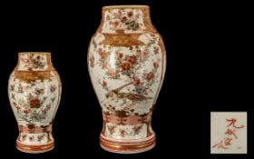 Japanese Late 19th Century Fine Quality & Impressive Kutani Tall Vase Meiji Period with finely
