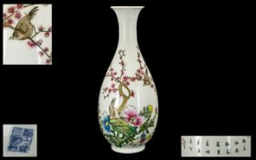 Chinese Republic Fish Tail Vase, finely decorated in Famille Rose coloured decorations,