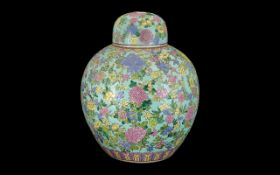 Oriental Chinese Ginger Jar Decorated In Famille Rose Enamel, Depicting Roses Design, Lovely