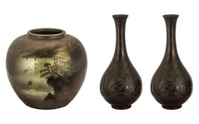 Pair of Japanese Tear Drop Shaped Meiji Period Bronze Vases,