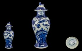 Blue and White Lidded Chinese Vase of Bulbous Shape,