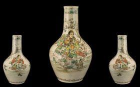 Meiji Period Japanese Satsuma Bottle Shaped Vase,