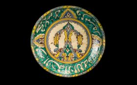 Hispano Moorish Majolica Decorated Dish with Islamic text to the border. Late 19thC.