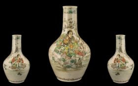 Meiji Period Japanese Satsuma Bottle Shaped Vase, hand decorated to the body with scenes of