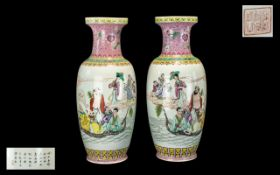 Large Pair of Chinese Vases Decorated to the Bodies in Famille Rose Enamels, depicting sages,